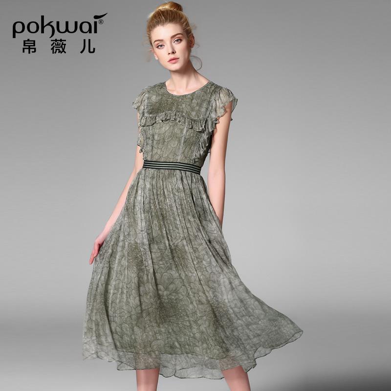POKWAI Elegant Vintage Summer Silk Dress Women Fashion High Quality 2017  New Arrival Short Sleeve O-Neck Print A-Line Dresses – Fashionfourpassion dd5dc0cc74d2